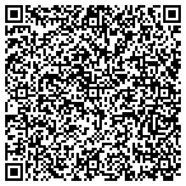 QR-код с контактной информацией организации Стокс лтд, ООО
