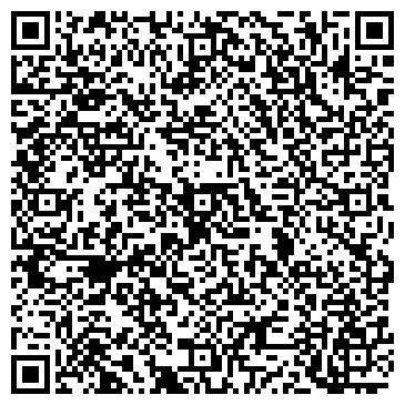 QR-код с контактной информацией организации Доречи (DoRechi ТМ), ООО