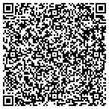 QR-код с контактной информацией организации Вилла Ванилла, ООО