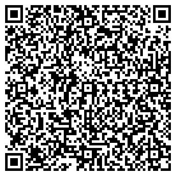 QR-код с контактной информацией организации МВК , ЧП