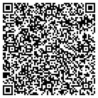 QR-код с контактной информацией организации Авитех, ЧП
