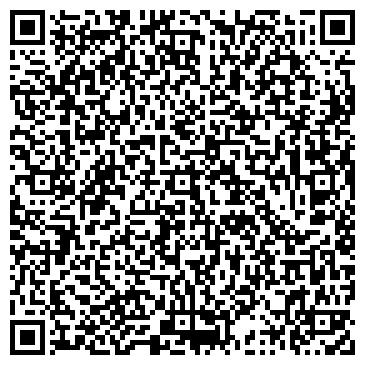 QR-код с контактной информацией организации Торговая компания Валекс, ООО