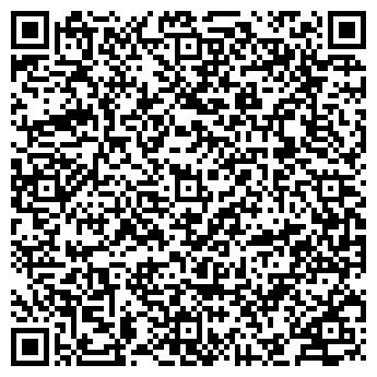 QR-код с контактной информацией организации Билдинг Солюшнс, ООО