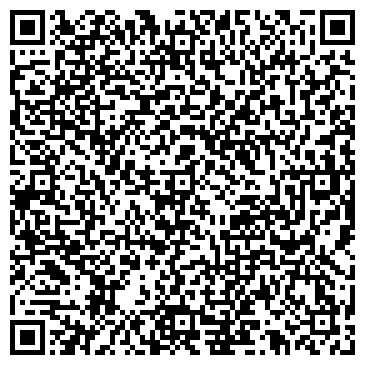 QR-код с контактной информацией организации Олком (Olcom company), OOO