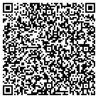 QR-код с контактной информацией организации Котем, ООО