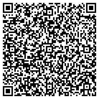 QR-код с контактной информацией организации Hik.ko, ЧП