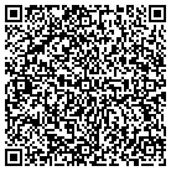 QR-код с контактной информацией организации Частное предприятие ООО «Феникс Ред»