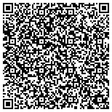 QR-код с контактной информацией организации Электроцентр-Комплекс, ООО