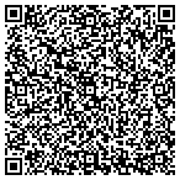 QR-код с контактной информацией организации ЮВИ Электроникс, ООО (UVI-electronics)