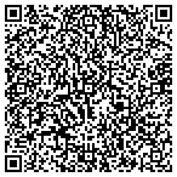 QR-код с контактной информацией организации Система ЛТД, ООО