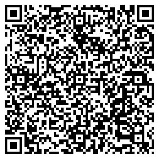 QR-код с контактной информацией организации Коллективное предприятие Авалон
