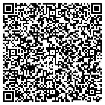QR-код с контактной информацией организации ТД Ганза, ООО