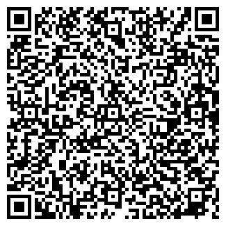 QR-код с контактной информацией организации ЧП Станько