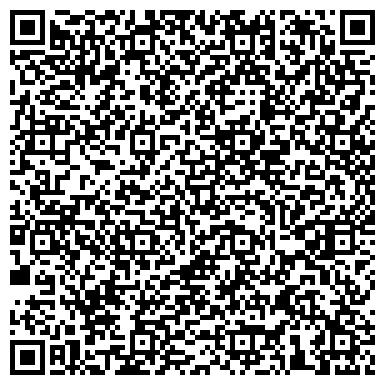 QR-код с контактной информацией организации Олевский фарфоровый завод, ООО