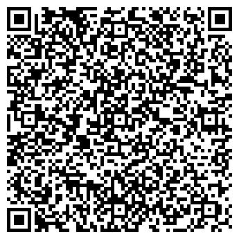 QR-код с контактной информацией организации ЭЛВО-Украина, ТД