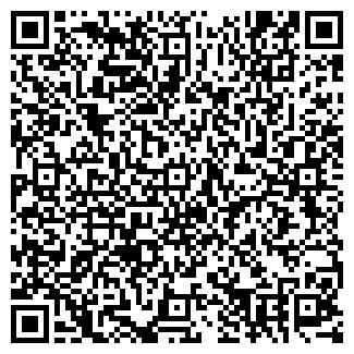 QR-код с контактной информацией организации Лотош, СПД