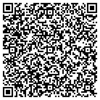 QR-код с контактной информацией организации Хагер, Компания