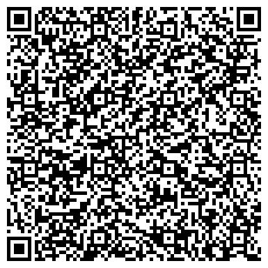 QR-код с контактной информацией организации Торговая Компания Элтехком, ООО