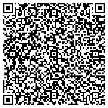 QR-код с контактной информацией организации Техкомплект, ДП