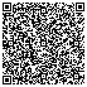 QR-код с контактной информацией организации Ольвия-2000,ЧП