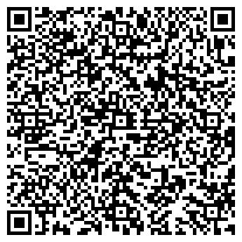 QR-код с контактной информацией организации Экотехпром, ООО