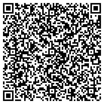 QR-код с контактной информацией организации ФотоТроника, ООО