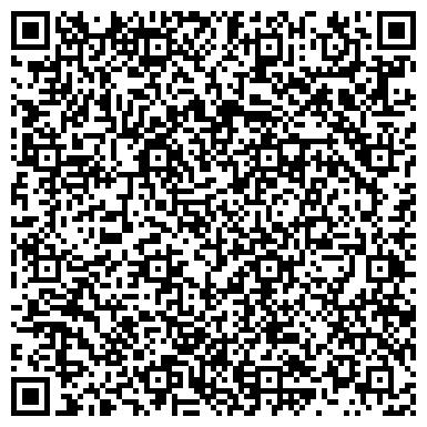 QR-код с контактной информацией организации Монтаж Комплект Сервис, ООО