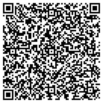 """QR-код с контактной информацией организации магазин """"ЮЗЕР"""""""