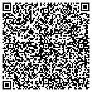 QR-код с контактной информацией организации КМ Стандарт, ООО