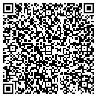 QR-код с контактной информацией организации СПД Шломина