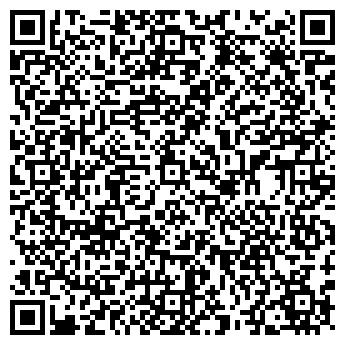 QR-код с контактной информацией организации Дера, ЧП