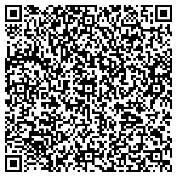 QR-код с контактной информацией организации Трестюгтехэлектро, ООО