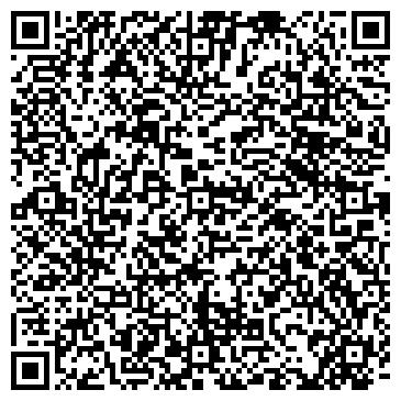 QR-код с контактной информацией организации Электросила Стиль, ООО
