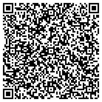 QR-код с контактной информацией организации Элэсти, ЧП