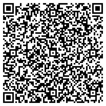 QR-код с контактной информацией организации Бирюков Е. А., ЧП