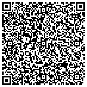 QR-код с контактной информацией организации Семавтоснабсбыт, ТОО