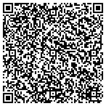 QR-код с контактной информацией организации Engine Service Ltd (Энджин Сервис ЛТД), ТОО