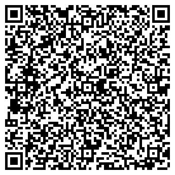 QR-код с контактной информацией организации Антипова Г. В, ИП
