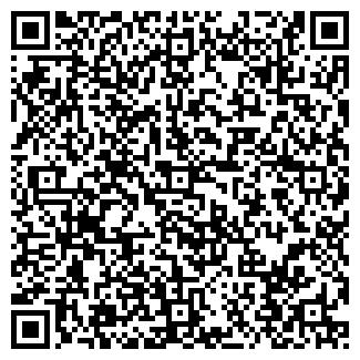 QR-код с контактной информацией организации Sunjoy, ТОО