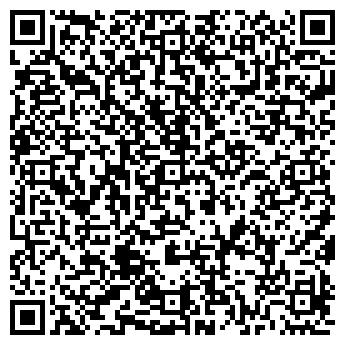 QR-код с контактной информацией организации Dio Hotei, ТОО