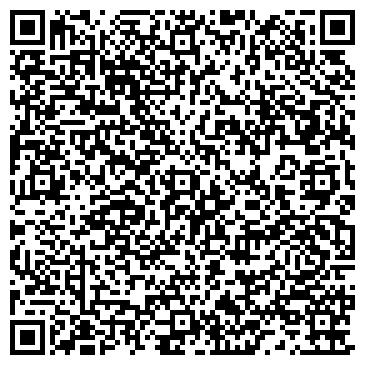 QR-код с контактной информацией организации R.I.S.E.Hydraulics (Райс Хидраликс), ТОО