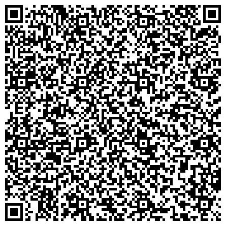 QR-код с контактной информацией организации Аккумулятор Әлемі, ТОО