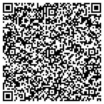 QR-код с контактной информацией организации Персональный компьютер, ТОО