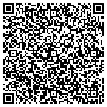 QR-код с контактной информацией организации Магазин Электрон, ТОО