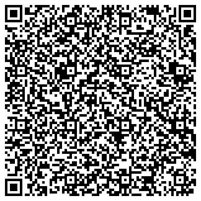 QR-код с контактной информацией организации Fin Weld Azia (Фин велд Азия), ТОО