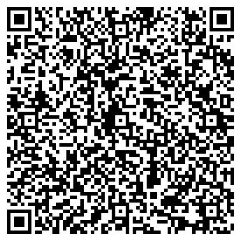 """QR-код с контактной информацией организации ТОВ """"LED-LIFE"""""""