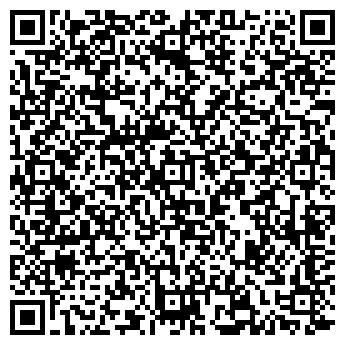 QR-код с контактной информацией организации Аик, ТОО
