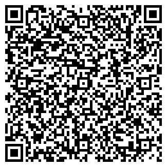 QR-код с контактной информацией организации Аксиома, ТОО