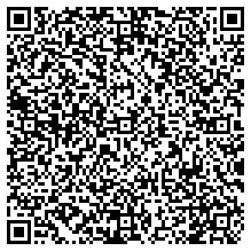 QR-код с контактной информацией организации Unique Trading Company, ТОО