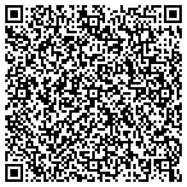 QR-код с контактной информацией организации КомпанияАзияЛайн, ТОО
